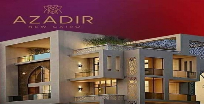 Azadir (New Cairo)
